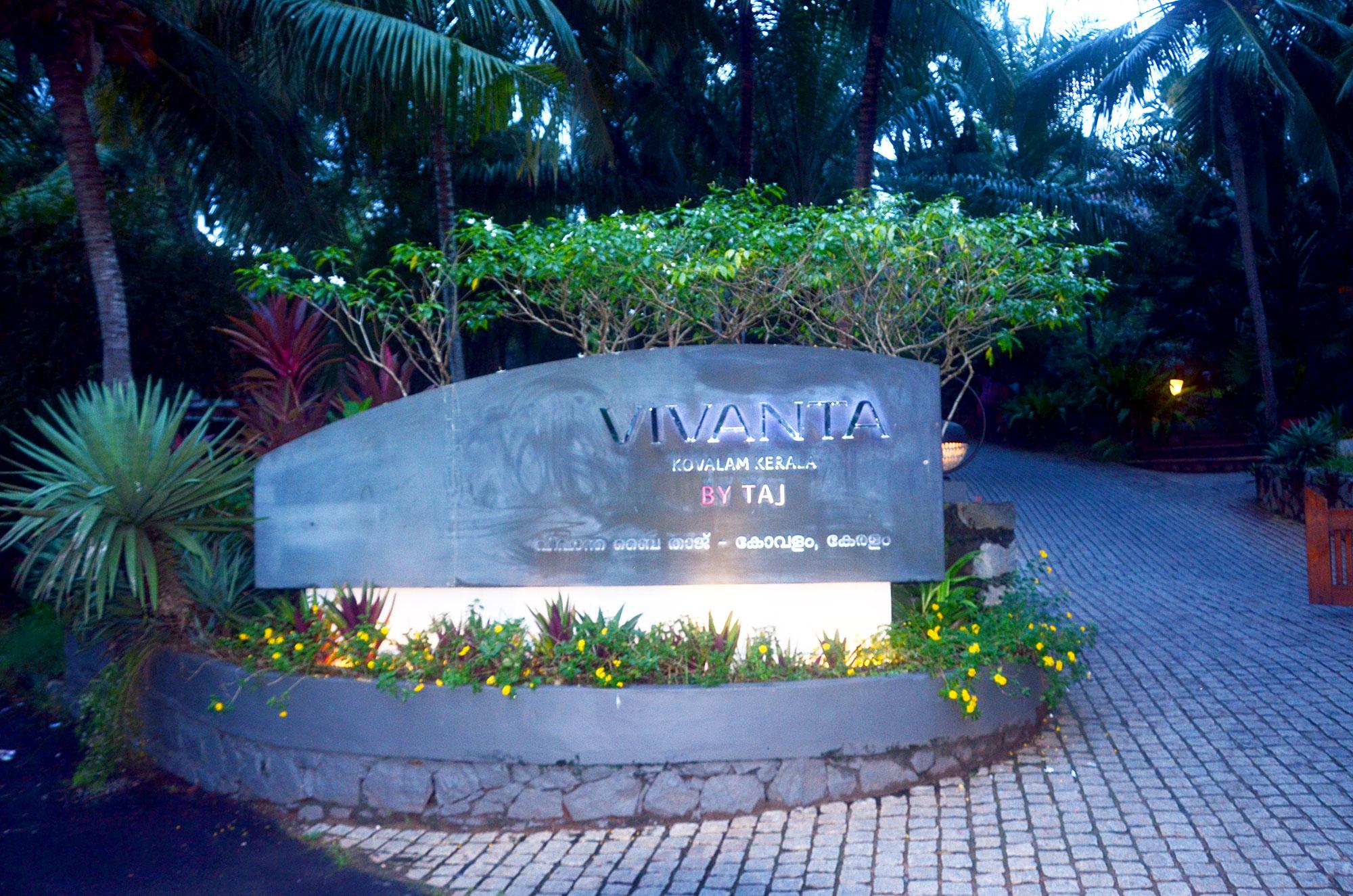 taj vivanta entrance